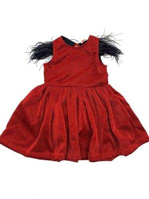 Платье Платье бонито с люрексом.