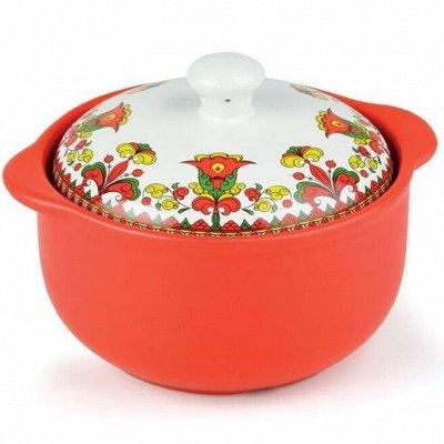 Посуда Appetite. Готовить – значит творить — Appetite-Керамическая посуда — Посуда