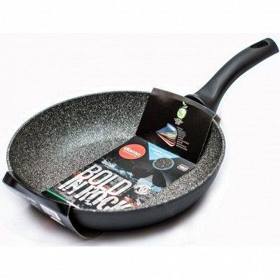Посуда Appetite. Готовить – значит творить — Domo(Италия)-Посуда с антипригарным покрытием — Посуда