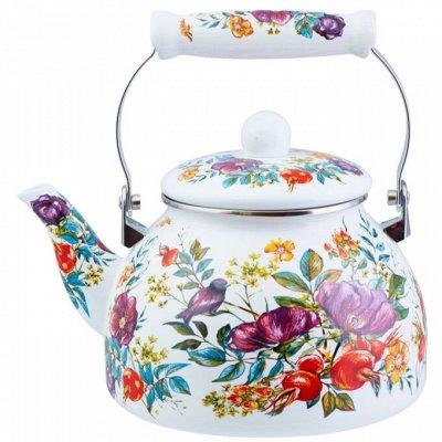 Посуда Appetite. Готовить – значит творить — Appetite-Чайники эмаль — Посуда для чая и кофе