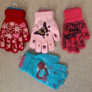 Перчатки одинарные 7-11лет
