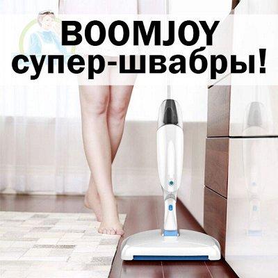 ХЛОПОТУН: российские хозы - кашпо для цветов! — Аксессуары для уборки — Швабры, щетки и совки