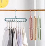 Многофункциональная вешалка для хранения одежды