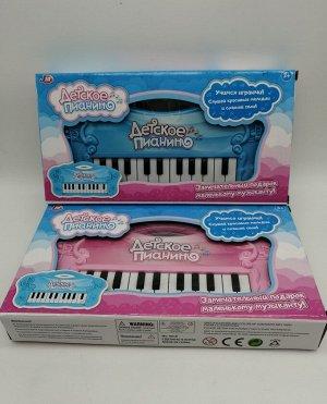 Пианино детское в коробке  3+