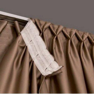 TEXTILE➕№8 - Всё для штор, мягкой мебели, текстиль для дома — Шторная лента