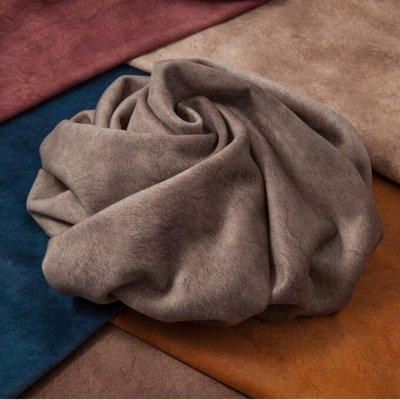 TEXTILE➕ Всё для штор, мягкой мебели, текстиль для дома — Ткань мебельная Leonardo (микрофибра)