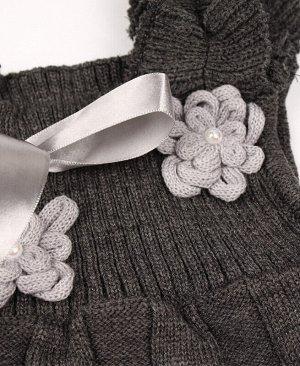 Серый вязанный комплект для девочек Цвет: серый