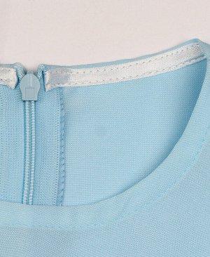 Нарядное платье голубого цвета для девочки Цвет: Голубой