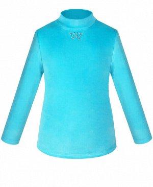 Велюровая водолазка для девочки Цвет: голубой
