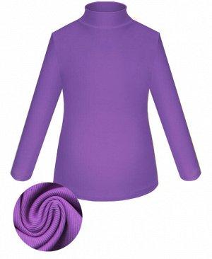 Фиолетовая водолазка для девочки Цвет: фиолет