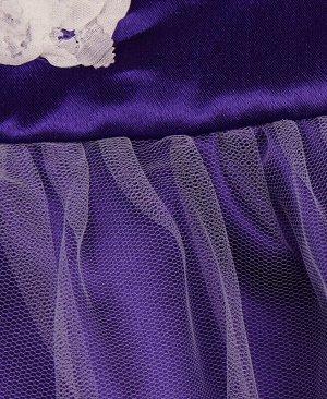 Нарядное платье для девочки тёмно-фиолетового цвета Цвет: темно-фиолетовый