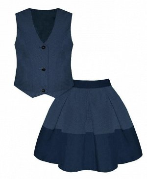 Синий костюм для девочки Цвет: синий