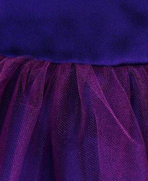 Нарядное фиолетовое платье для девочки Цвет: темно-фиолетовый