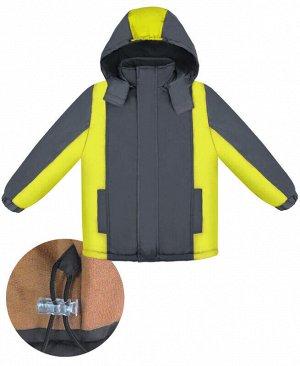 Зимняя куртка для мальчика Цвет: серый+желтый
