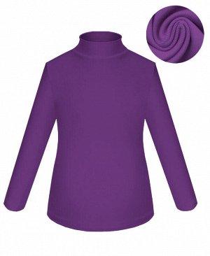 Фиолетовая водолазка для двеочки Цвет: тёмно-фиолетовый