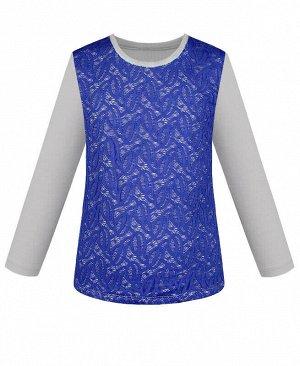 Джемпер (блузка) для девочки с синим гипюром Цвет: синий