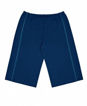 Синие бриджи для мальчика Цвет: синий