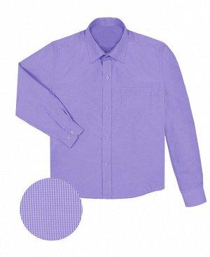 Сиреневая рубашка для мальчика Цвет: сирень