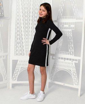 Серое платье с лампасами для девочки Цвет: тёмно-серый