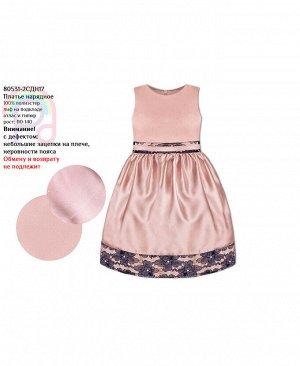 Розовое нарядное платье для девочки Цвет: св.розов+син
