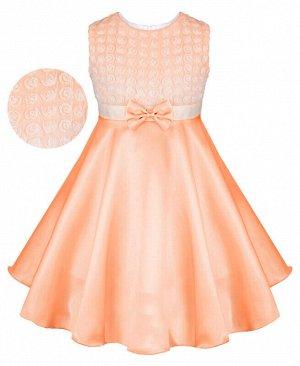Персиковое нарядное платье для девочки Цвет: персик