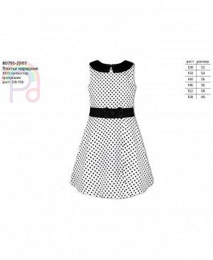 Нарядное платье в горошек для девочки Цвет: черный
