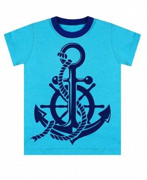 Бирюзовая футболка для мальчика Цвет: бирюзовый