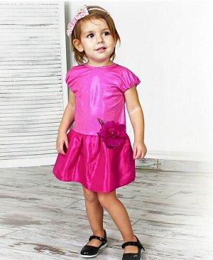 Нарядное малиновое платье для девочки Цвет: фуксия