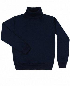 Синий школьный джемпер для мальчика Цвет: синий