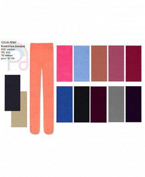 Детские махровые колготки для девочки Цвет: ассорт.