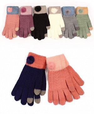 Перчатки для девочки Цвет: зеленый