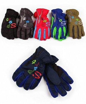 Перчатки детские непромокаемые Цвет: хаки
