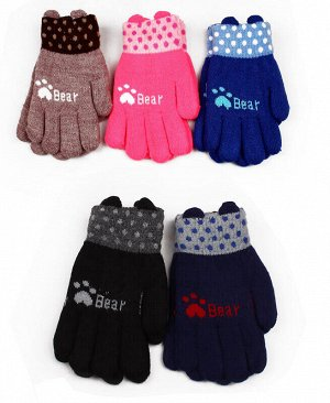 Перчатки детские для девочки, 6-8 лет Цвет: белый