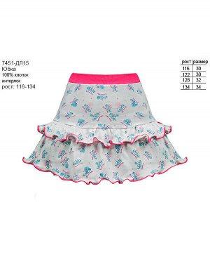 Серая юбка для девочки Цвет: серо-розовый