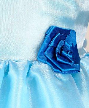 Голубое нарядное платье для девочки с лентами Цвет: Голубой