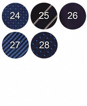 Галстук классический ассортимент Цвет: синий
