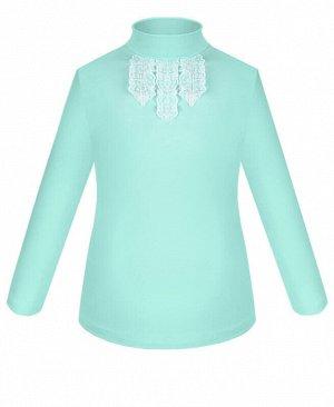 Бирюзовая школьная водолазка (блузка) для девочки Цвет: ментол