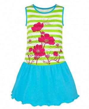 Сарафан для девочки в полоску Цвет: бирюзовый