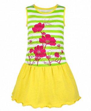 Сарафан для девочки в полоску Цвет: жёлтый