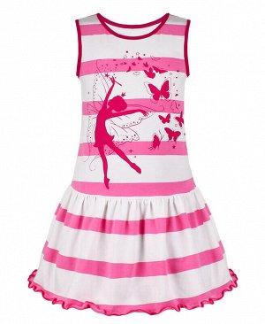 Сарафан для девочки в полоску Цвет: розовый