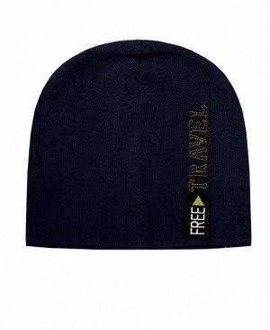 Синяя шапка для мальчика Цвет: тёмно-синий