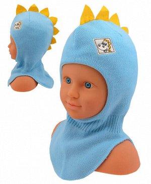 Шапка-шлем для мальчика Цвет: Голубой