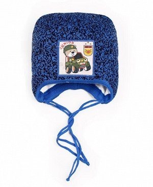 Детская зимняя шапка для мальчика Цвет: синий
