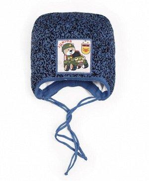 Детская зимняя шапка для мальчика Цвет: индиго