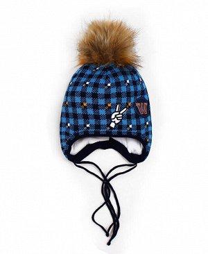 Детская зимняя шапка для мальчика Цвет: голубой