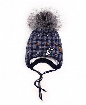 Детская зимняя шапка для мальчика Цвет: т.серый