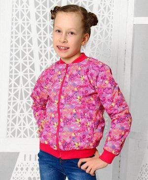 Розовая ветровка для девочки Цвет: розовый