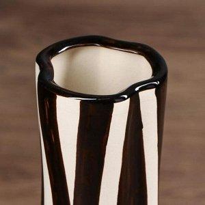 """Ваза напольная """"Виола"""". бело-коричневая. зебра. 41 см. керамика"""