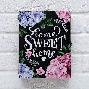 Ключница-шкатулка Home sweet home, 26 х 20 х 6 см