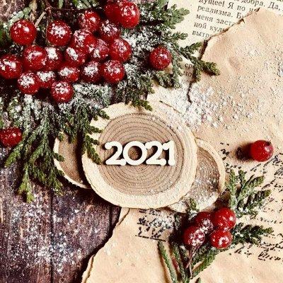 Декупажные штучки    — Новый Год и Рождество — Заготовки